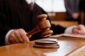 Менеджера петербургского банка осудят за жизнь за чужие кредиты