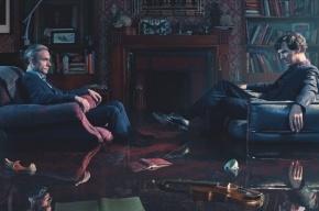 Стал известен график показа нового сезона «Шерлока»