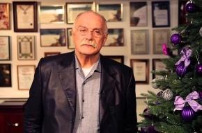 Михалков ответил Ельциной