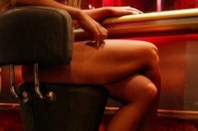 Бордель с проститутками закрыли на Маяковского