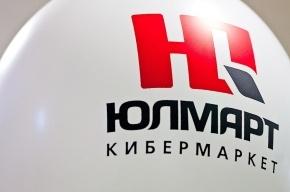 Крупные финансовые претензии к «Юлмарту» предъявил Сбербанк