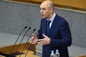 Силуанов пообещал в 2017 году рост доходов россиян