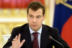 Медведев потребовал от ведомств разобраться с долгами по зарплате