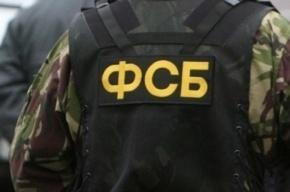 ФСБ начала антитеррористическую операцию против ИГ в Самаре