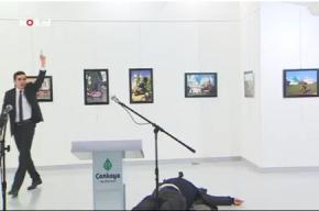 Видео убийства российского посла в Турции появилось в Сети