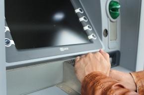 ГенБанк отключил банкоматы из-за угрозы кибератаки