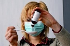 Школы и садики закрывают в России из-за эпидемии гриппа и ОРВИ