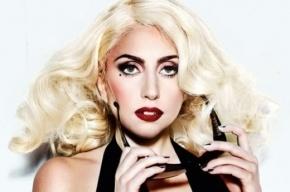 Леди Гага рассказала о своем заболевании