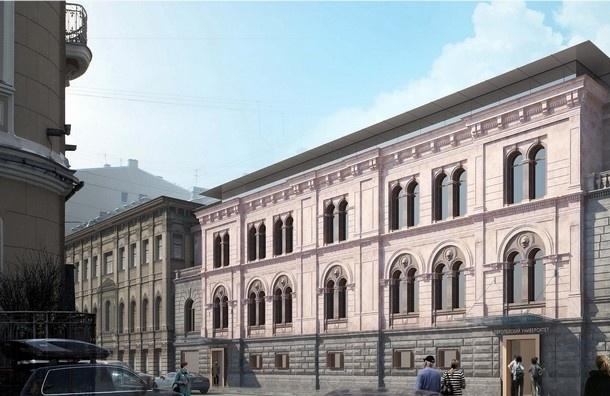 Рособрнадзор остановил лицензию Европейского университета вПетербурге