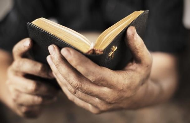 Во Владивостоке уничтожили 40 экземпляров Библии по «закону Яровой»