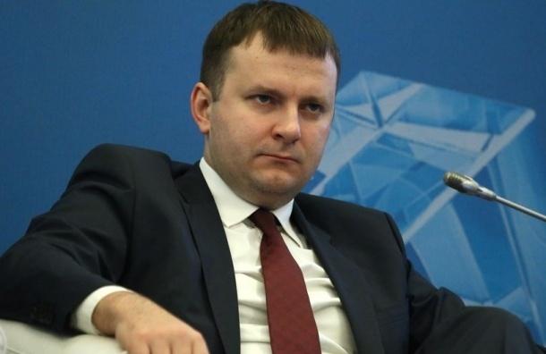 Новый руководитель МЭР поведал о главных задачах руководства на этот год