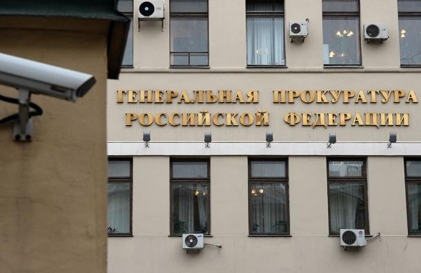 Чайка и Быстрыкин попросили у Путина 27 млрд рублей