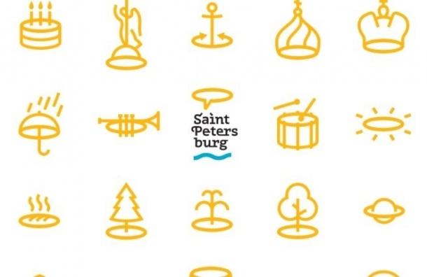 Слушание по делу о логотипе Петербурга студии Лебедева ФАС перенесла на конец февраля