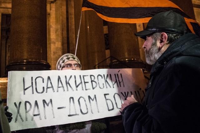 Народный сход против передачи Исаакиевского собора РПЦ, фото: Игорь Руссак: Фото