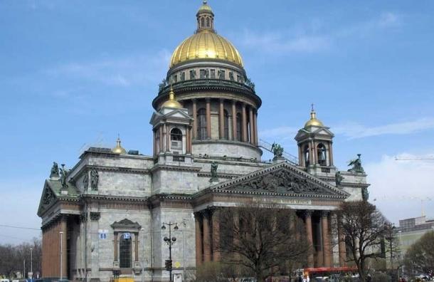 Группу в защиту Исаакиевского собора заблокировала администрация «ВКонтакте»