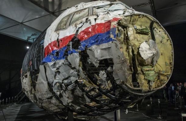 Российские данные о крушении MH17 не смогли расшифровать в Нидерландах