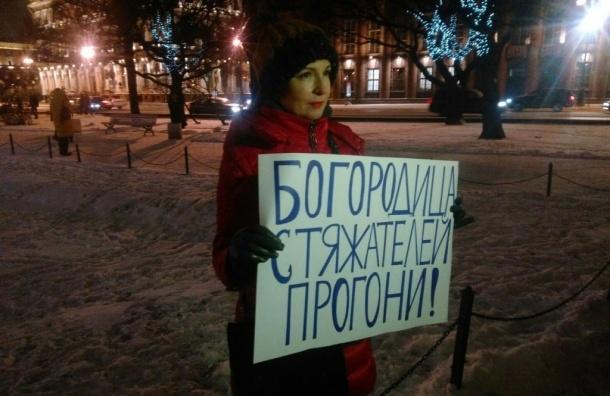 Резник предложил провести массовую акцию в защиту Петербурга