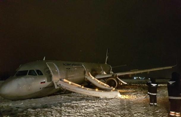 Уголовное дело возбуждено по факту выезда самолета за ВПП в Храброво