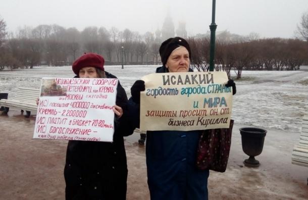 Пять тысяч человек пришли на митинг против передачи Исаакия РПЦ