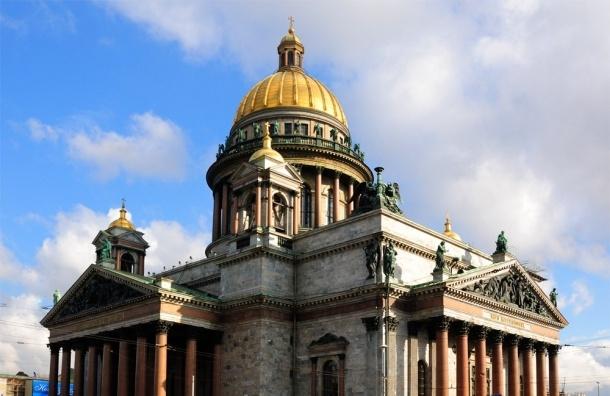 РПЦ призывает «не устраивать революций» из-за Исаакиевского собора