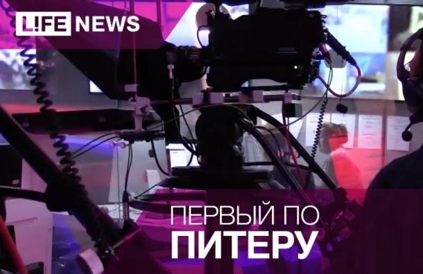Источник: Life в Петербурге ждет массовое сокращение