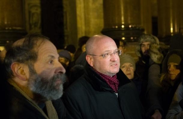 Оппозиционеры ЗакСа отправили запрос Полтавченко о законности передачи Исаакия