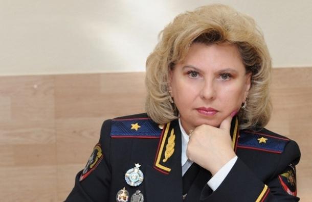 Москалькова считает, что Дадина перевели в одну из лучших колоний