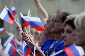 Большинство россиян считает свою страну свободной и развитой