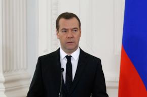 Медведев снова шутит об отсутствии денег
