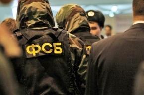 СМИ: ФСБ изымает документы в Эрмитаже
