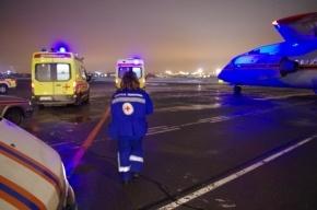 Спецборт МЧС доставил на лечение в Петербург двух детей из Крыма