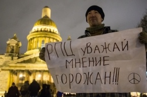 Власти Петербурга создадут рабочую группу для передачи Исаакиевского собора