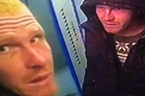 Убийцу объявили в розыск в петербургском СК