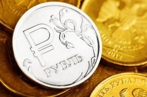 Минтруда РФ прогнозирует рост зарплат в 2017 году