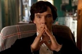 Первый канал проводит проверку из-за утечки серии «Шерлока»