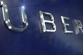 Uber заплатит обманутым водителям $20 млн