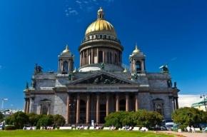 РСТ: число туристов Исаакия сократится после его передачи РПЦ