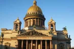 Депутаты обратились к Мединскому с просьбой помочь отдать Исаакий РПЦ