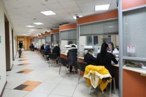 Запись первоклассников в школы стартовала в Петербурге