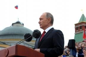 СМИ: с чиновников требуют по 150 тысяч рублей за встречу с Путиным