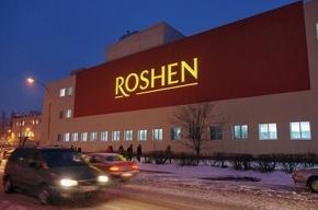 Основанная Порошенко Roshen закрывает фабрику в Липецке