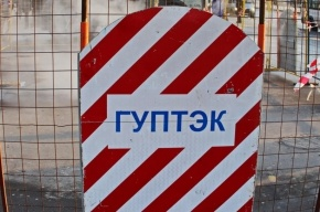 Батареи остыли в 105 домах Калининского района после прорыва трубы