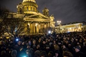Организатора схода за Исаакиевский собор обратились к петербуржцам