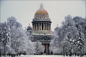 Резник обратился к губернатору с вопросами о передаче Исаакия РПЦ