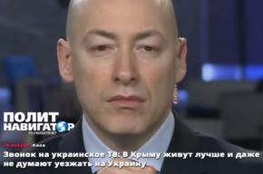 Харьковчанин рассказал в эфире украинского шоу о жизни в Крыму