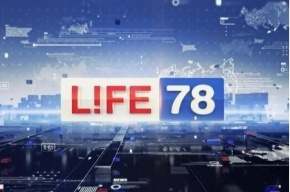 Life78: От праха к праху