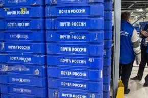 «Почта России» начнет доставку пенсионерам выплат в 5 тысяч рублей 13 января