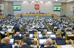 Отчеты о постах в соцсетях начали требовать от депутатов Госдумы