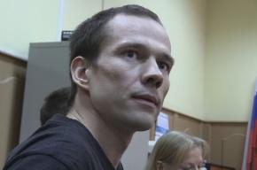 Где Дадин, попросил ФСИН сообщить родственникам заключенного депутат Вишневский