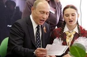 Путин под гитару спел со студентами песню о космонавтике